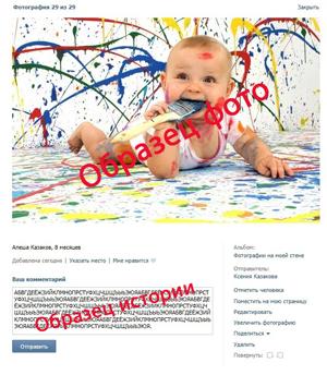Новый конкурс Компании MIRRA на официальной страничке во ВКонтакте